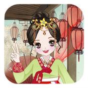 唐朝古装苑-女生爱玩的换装游戏 1