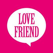 Loveフレンド『はじめるSNS』恋活アプリ 1.0.2