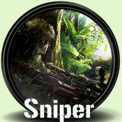 狙击手3D刺客枪射击和爆炸机枪音效 1