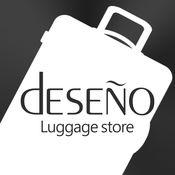 Deseno 時尚旅遊精品店 2.22.0