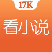 17K小说-《建军...
