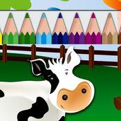 绘图上色:农场动物 5