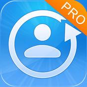 思汉通讯录备份 Pro&ContactTool Pro&Backup to Excel 1.2