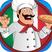 快餐披萨店经理...