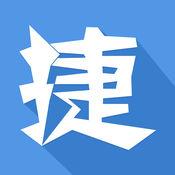 JITPLAN捷计划——企业级移动协同办公软件 2.4
