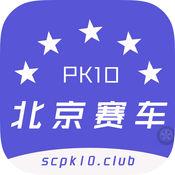 PK彩票-专业北京...