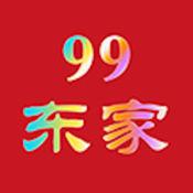99东家 5.4