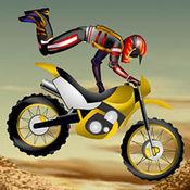 极限摩托车越野...