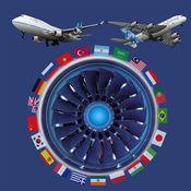 航空以21种语言的多语言词典 1.2