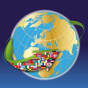 多语词典:180种世界各地的语言 1.5