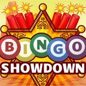 Bingo Showdown ...