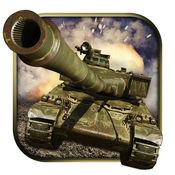 坦克战士作战:坦...