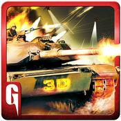 坦克攻击 - 现代装甲战的3D世界 1.0.3