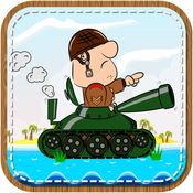 ! 坦克攻击的战争 - 军中英雄战斗世界老的一天 1