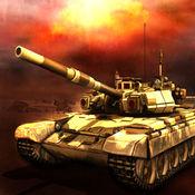 坦克攻击战争201...