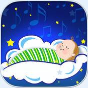 白噪音制造者 – 像婴儿一样熟睡和听放松的声音从自然 1.3