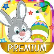 漆复活节彩蛋装饰和颜色的兔子 - 临 1.2