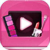 化妆教程一步步地 1