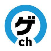 Gamerch - ゲーム攻略Wiki,アプリゲーム情報ポータル 1.6.