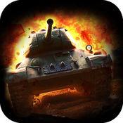 战争坦克之刃:钢铁英雄兵团与坦克大战连击红警帝国射击游