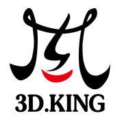 3D.KING機能品牌服飾 2.19.6