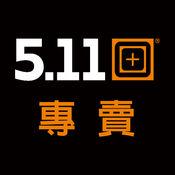 5.11所羅門 1.0.1