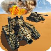 坦克战争铁力量战斗射击游戏 1