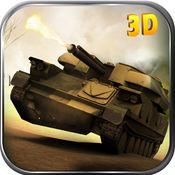 军事坦克战斗模拟器:世界大战 2