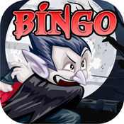 Bingo Vampire - 真正的拉斯维加斯赔率和巨大的困境具有多