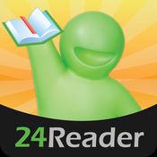 24Reader 電子雜誌書 4.1