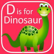 儿童的英文字母游戏 2