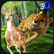 野生非洲猎豹模拟器3D - 森林动物狩猎野生动物实攻击模拟