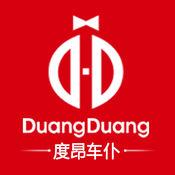 DuangDuang(度昂)车仆 1.3