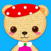 天天欢乐熊熊出没注意 - 小童免费玩具装扮游戏: Tap My Ta