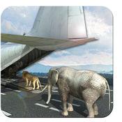 野生动物货机运输3D 1