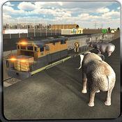 野生动物货运列车司机模拟器3D 1