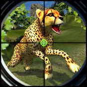 野生动物狩猎3D - 亲奖杯猎人游戏 1