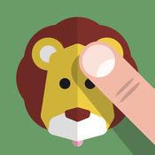 野生动物 —— 看、听、触摸和轻按动物。专为年龄在 0 1.3
