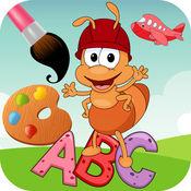 abc幼兒園 拼音卡片 免费 着色页 - 著色遊戲 * Activity f