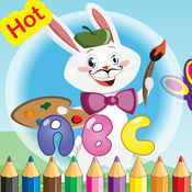 ABC Coloring Pages  1.01