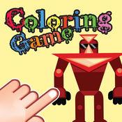 机器人着色书 - 绘画游戏 1