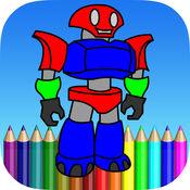 机器人着色书为孩子 1