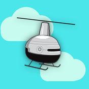机器人直升机 - 摆动你的菜刀通过锤子! 1