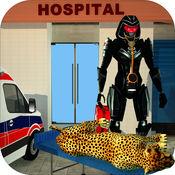 机器人医生:动物医院 1