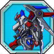 机器龙骑士:拼装机械巨兽系列 1.0.0