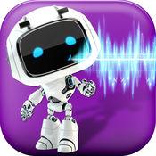 机器人 语音 换 - 声音 修改 同 效果