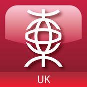 BEA UK 東亞英國分行 1.7