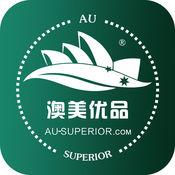 AuSuperior-澳美优品跨境电商 1.0.0