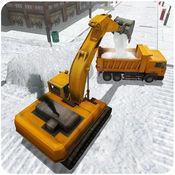雪挖掘机模拟器3D - 重卡运营商的游戏 1