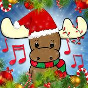 水晶球音樂盒和圣诞摇篮曲 1